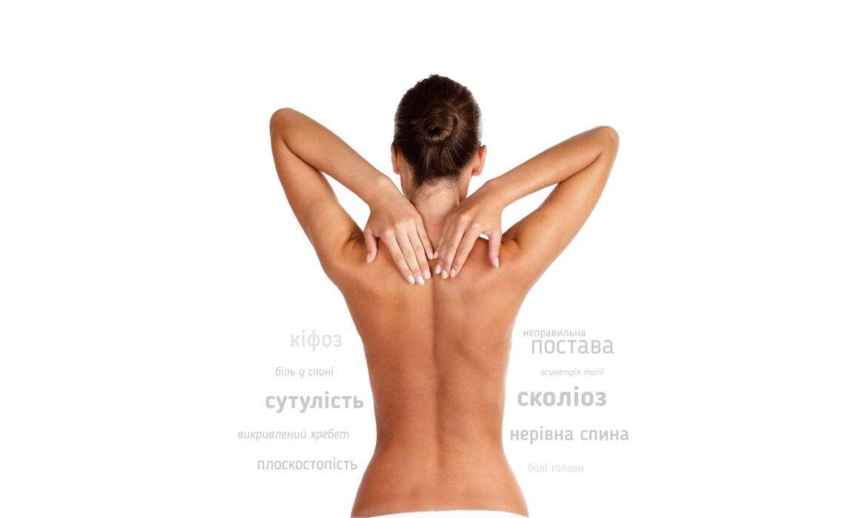 Кила (грижа) міжхребцевого диску шийного відділу хребта у чому небезпека і як лікувати?